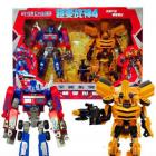 Transformer Interchange Bumble Bee & Optimus Prime 2in1 Action Figure