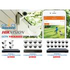 GRACS Network CCTV Package - 8 Cameras with Installation