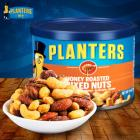 PLANTERS HONEY ROASTED MIXED NUT